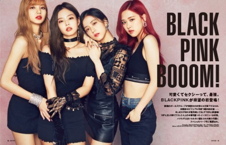 HQ BLACKPINK GLITTER Magazine Japan October 2018 issue