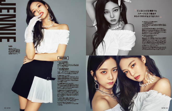 HQ BLACKPINK Jennie GLITTER Magazine Japan October 2018 issue