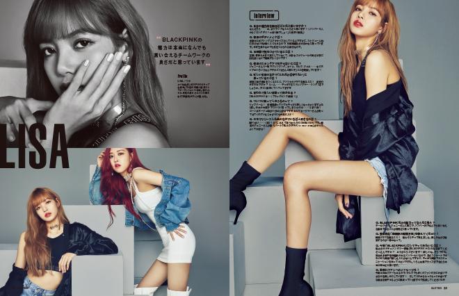 HQ BLACKPINK Lisa GLITTER Magazine Japan October 2018 issue