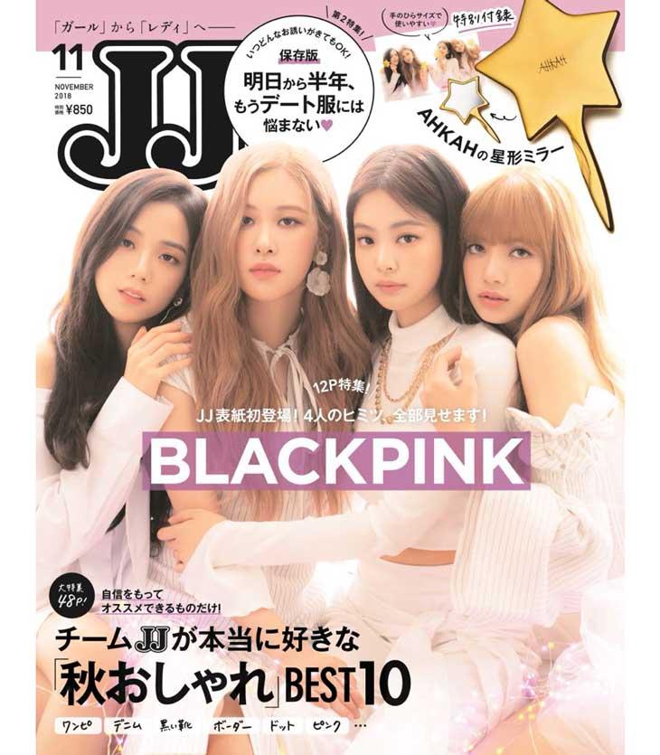 Japan Latest News Update: BLACKPINK Stars New Cover Of JJ Magazine Japan November