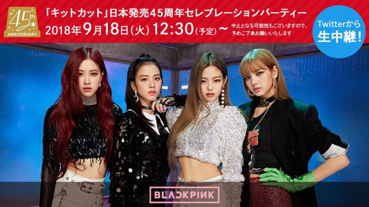 cover-BLACKPINK-KITKAT-45-CELEBRATION-PARTY-LIVE-BROADCAST