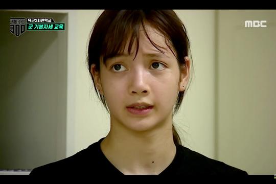 English Subtitle Watch Blackpink Lisa On Real Men 300 Episode 1