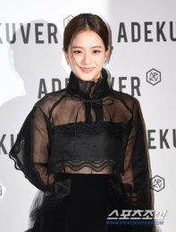 109-BLACKPINK Jisoo ADEKUVER Launch Event 11 October 2018