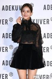 127-BLACKPINK-Jisoo-ADEKUVER-Launch-Event-11-October-2018