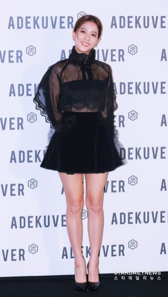 17-BLACKPINK-Jisoo-ADEKUVER-Launch-Event-11-October-2018