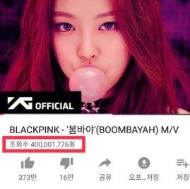 2-BLACKPINK BOOMBAYAH 400 Million YouTube Views
