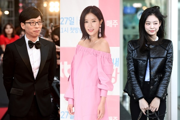 2-BLACKPINK-Jennie-Yoo jae-suk-Beautiful Autumn Village, Michuri