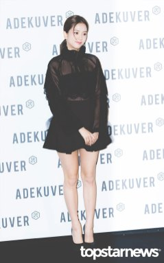 36-BLACKPINK-Jisoo-ADEKUVER-Launch-Event-11-October-2018