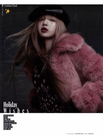 4-BLACKPINK-Lisa-W-Korea-Magazine-November-2018-Issue