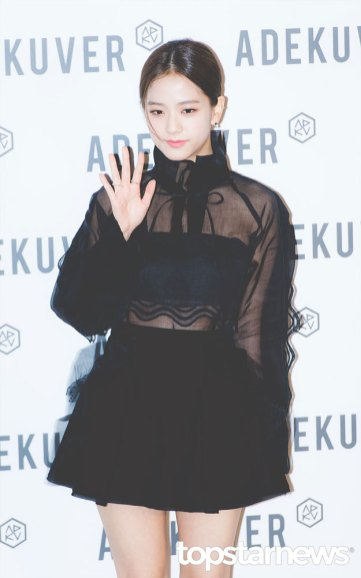 42-BLACKPINK-Jisoo-ADEKUVER-Launch-Event-11-October-2018