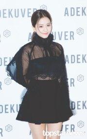 46-BLACKPINK-Jisoo-ADEKUVER-Launch-Event-11-October-2018