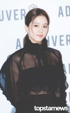 51-BLACKPINK-Jisoo-ADEKUVER-Launch-Event-11-October-2018