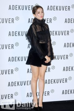 66-BLACKPINK-Jisoo-ADEKUVER-Launch-Event-11-October-2018