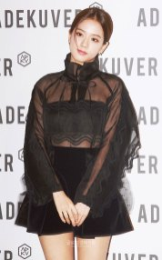 7-BLACKPINK-Jisoo-ADEKUVER-Launch-Event-11-October-2018