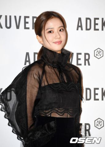 77-BLACKPINK Jisoo ADEKUVER Launch Event 11 October 2018