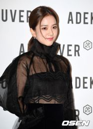 79-BLACKPINK Jisoo ADEKUVER Launch Event 11 October 2018