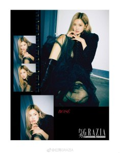 BLACKPINK Rose GRAZIA China Magazine