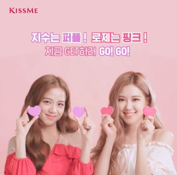 9-BLACKPINK-Jisoo-Rose-Kiss-Me-Makeup-Brand