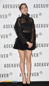 92-BLACKPINK-Jisoo-ADEKUVER-Launch-Event-11-October-2018