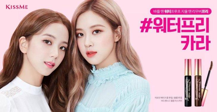 BLACKPINK-Jisoo-Rose-Kiss-Me-Makeup-Brand
