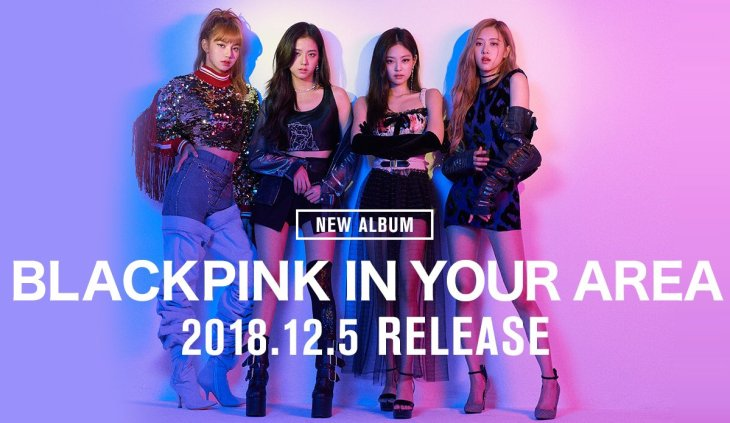 BLACKPINK New Japanese Album 5 December 2018