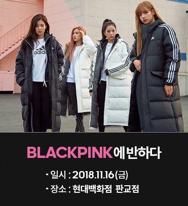 BLACKPINK-adidas-fansign-event