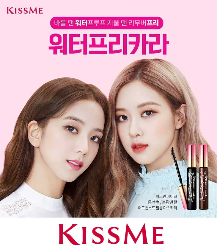 Blackpink Jisoo And Rose For Kiss Me Makeup Brand Commercial