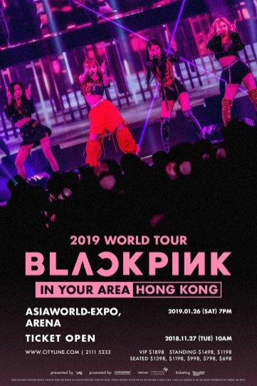 1-blackpink-concert-hongkong-ticket-price