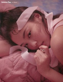 32-HQ Scan BLACKPINK Jennie SOLO Photobook