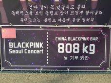 4-CHINA BLACKPINK BAR Rice Wreath Seoul Concert