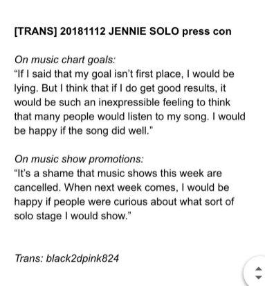 8-BLACKPINK Jennie SOLO Press Conference