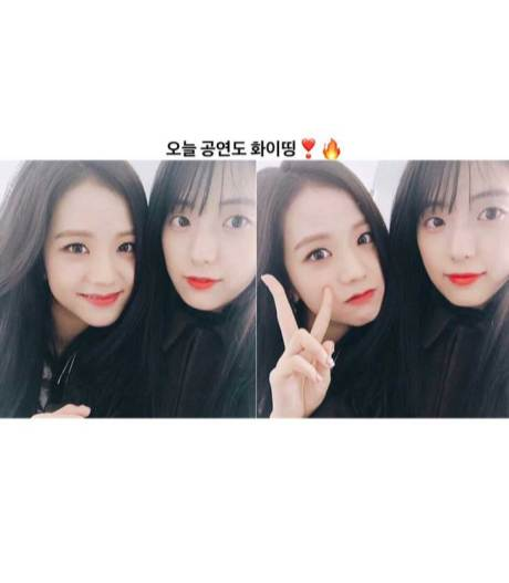 cover-BLACKPINK-Jisoo-and-Sister-Kim-Ji-Yoon