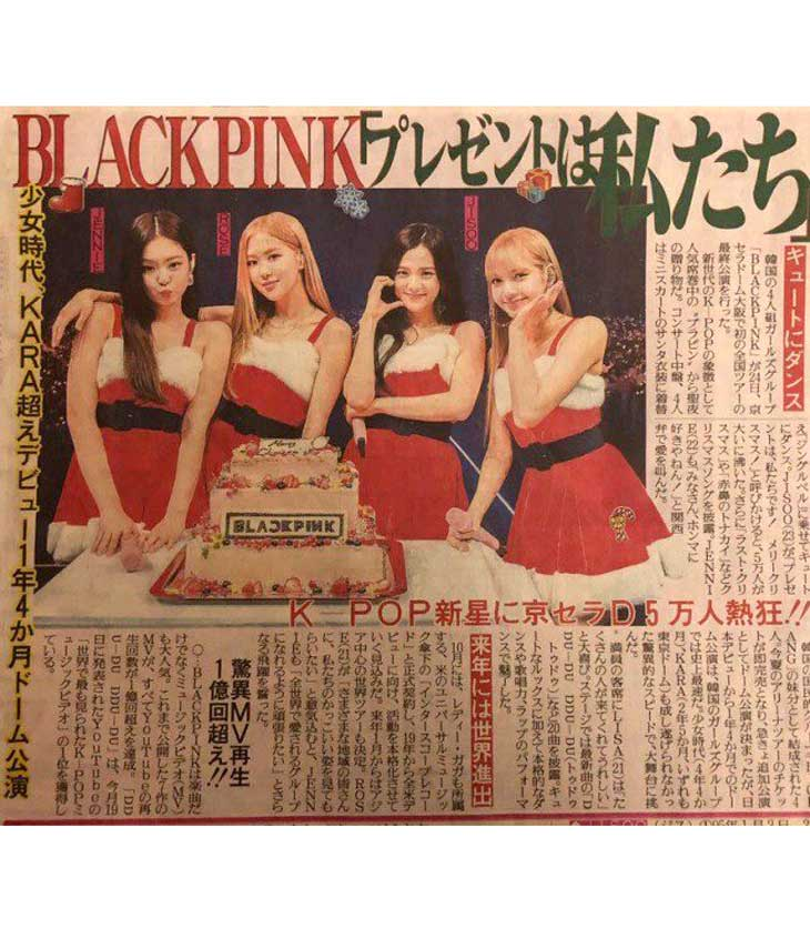 cover-BLACKPINK-fastest-korean-girl-group-japan-kyocera-dome