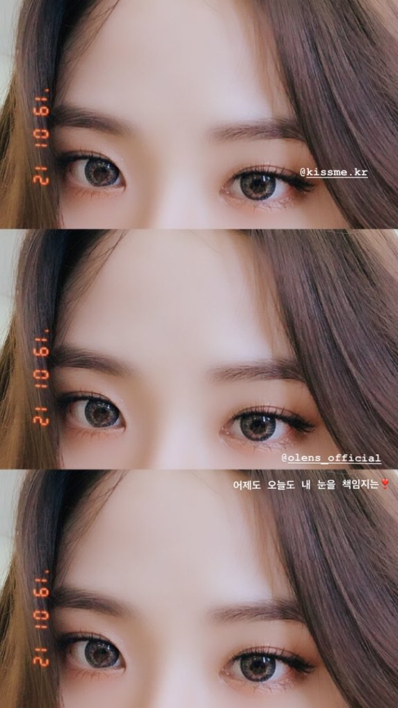 BLACKPINK Jisoo Instagram and Insta Story Update, January 13, 2019