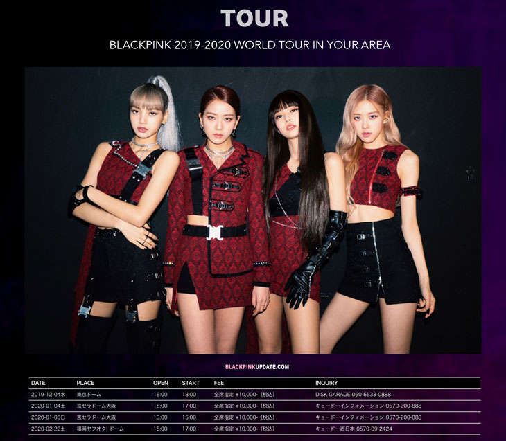 Pink Tour 2020.Blackpink 2019 2020 World Tour In Your Area Japan Dome Concert