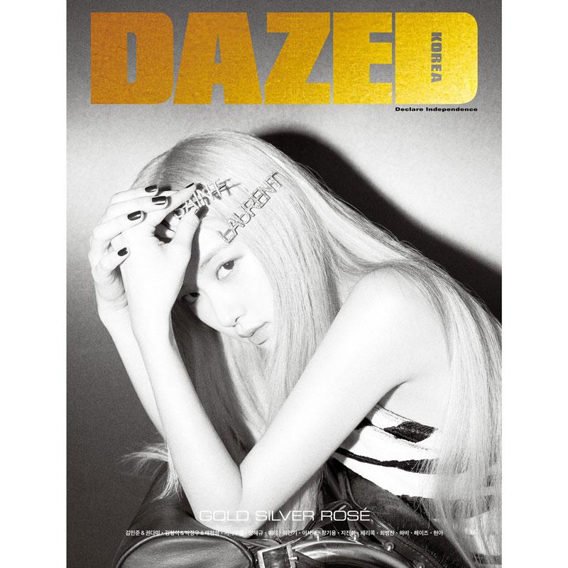 Rosé Dazed Korea Magazine