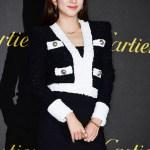 BLACKPINK Jisoo Cartier Party Event
