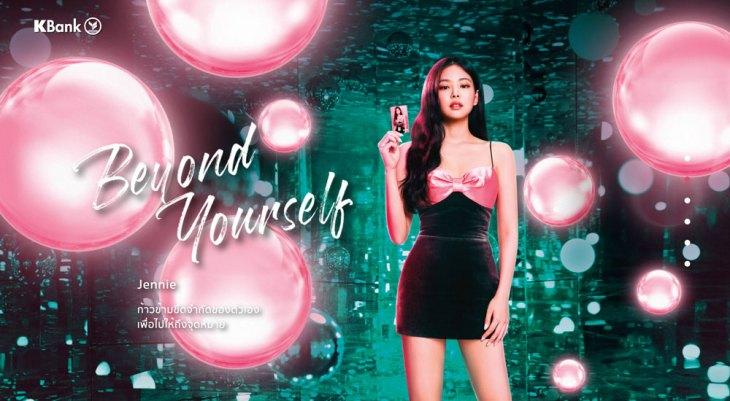 BLACKPINK Jennie KBank Thailand