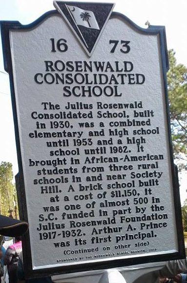 Rosenwald-Society-Hill-MARKER African American Historic Buildings: Rosenwald Schools of South Carolina