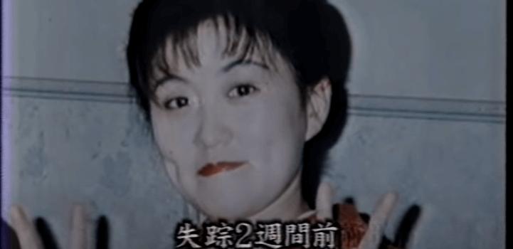 【人間蒸發】增山瞳事件:失蹤前後不斷打來的詭異電話,是誰帶走了她?