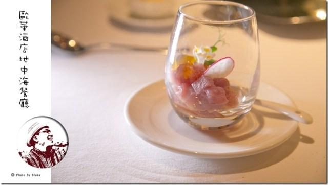 黃鰭鮪沙西米-歐華地中海餐廳-熟成牛肉