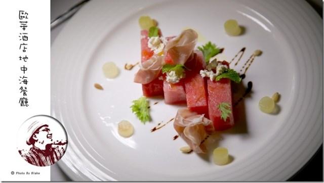 西瓜-歐華地中海餐廳-熟成牛肉