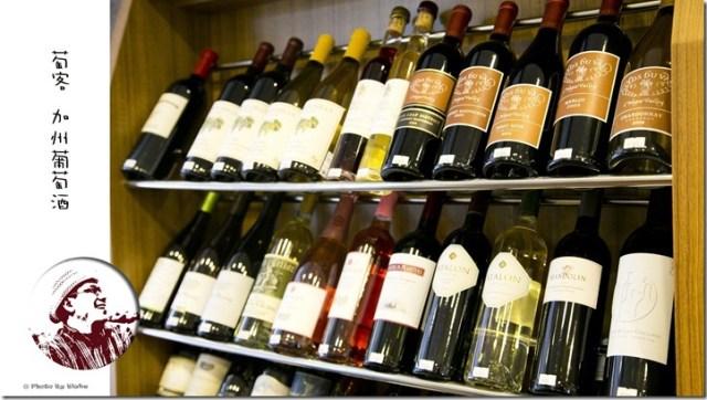 萄客酒坊-葡萄酒輕鬆品飲會