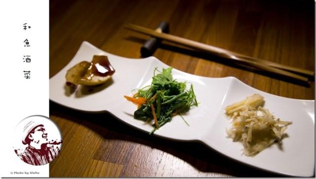 龍鬚菜-和魚酒菜-信義安和站美食