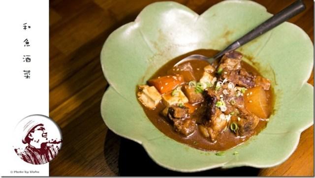 八丁味增牛肉燉豆腐-和魚酒菜-信義安和站美食