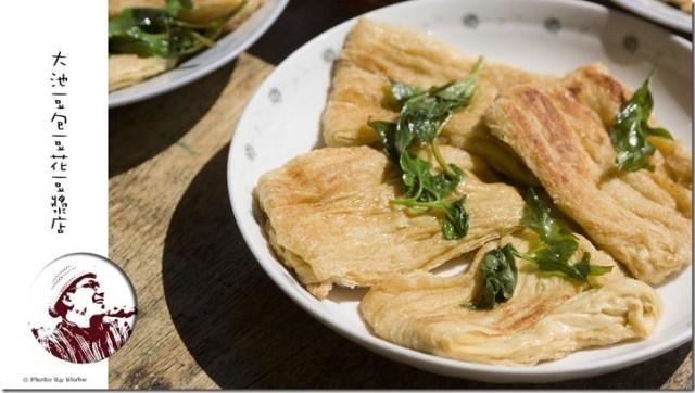 大池豆包豆花豆漿店-台東池上美食
