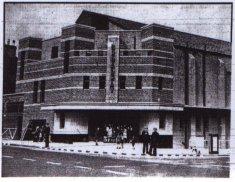 1962 The Broadway Cinema, Glasgow Road, Blantyre