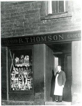 1948 Robert Thomsons shop, Hunthill Rd