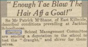 1944 School Board