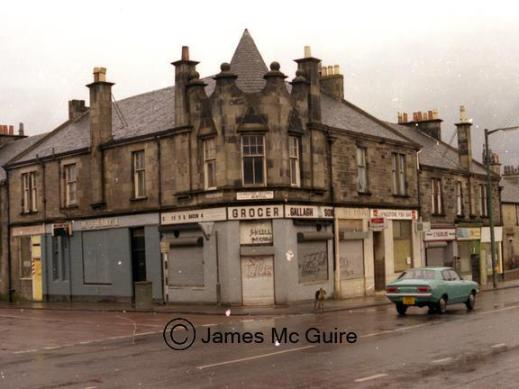 1982 Station Road by James McGuire
